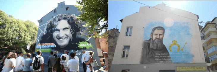 Стінопис — мурали Шептицького та Скрябіна на будинках у Тернополі.