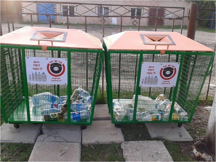 Баки для пластикового сміття.