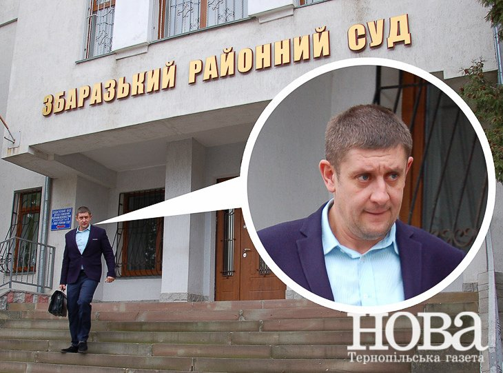 Прокурор Руслан Цар.