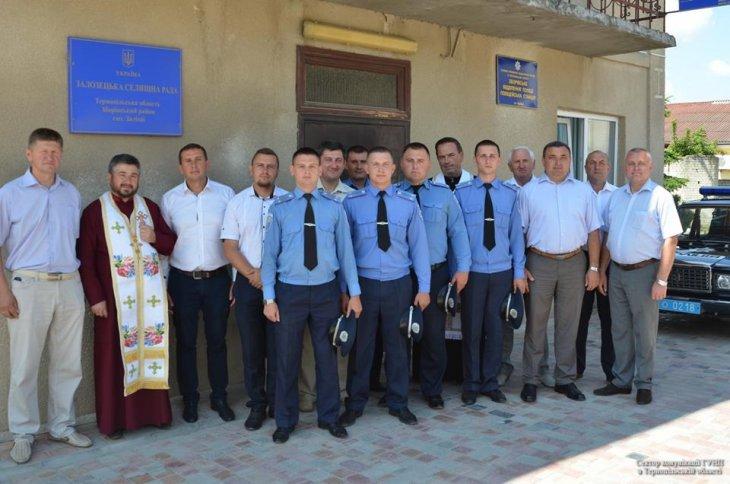 Відкриття поліцейської станції у Залізцях.